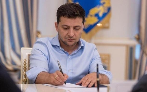 Тепер Україна зможе отримати €1,2 млрд макрофінансової допомоги від Євросоюзу двома траншами по €600 млн кожен.
