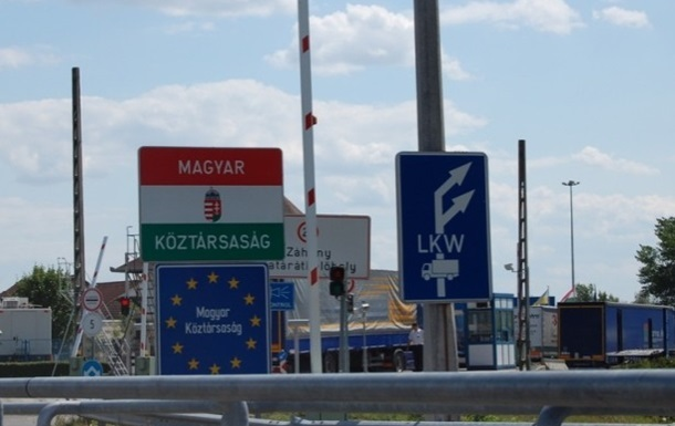 Йдеться про громадян України, які мають родичів в Угорщині або посвідку на проживання в тій країні.