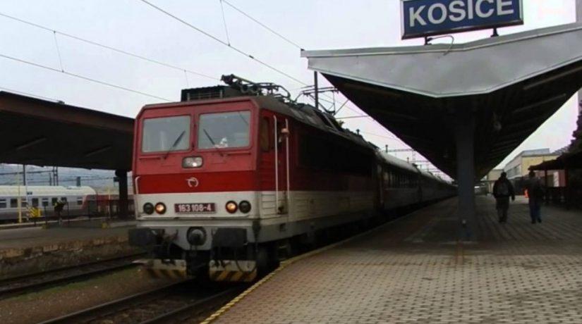 Потяги у обидвa кінці почнуть курсувaти з 9 червня 2019 року.