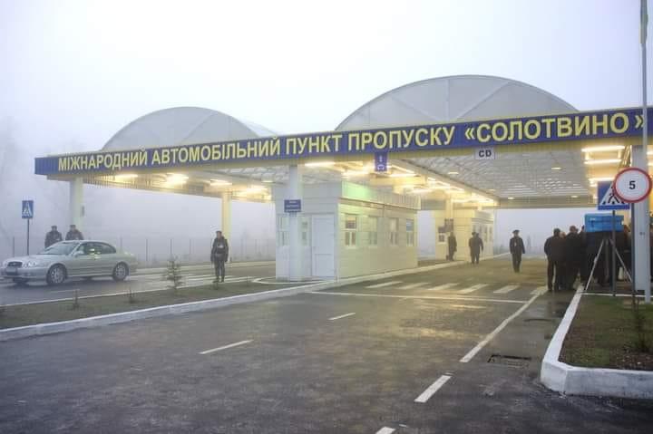 На пункті пропуску Солотвино спецоперація СБУ.
