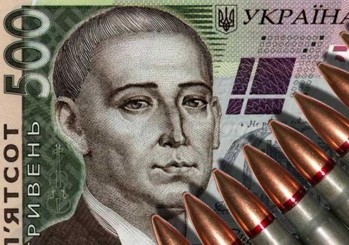 З початку 2020 року закарпатці сплатили 196,9 млн грн військового збору для реформування української армії.