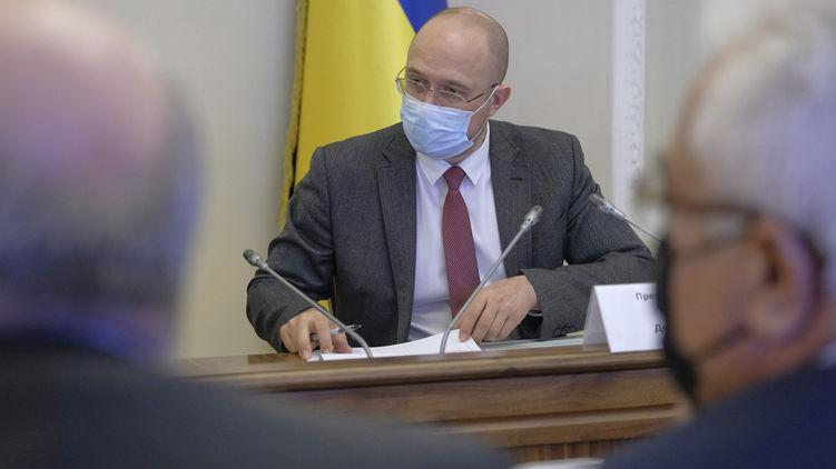 Прем'єр Денис Шмигаль презентував програму Кабміну з порятунку економіки.