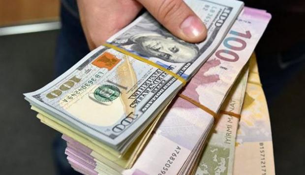 НБУ на18 вересня послабив курс гривні до26,22 грн/долар