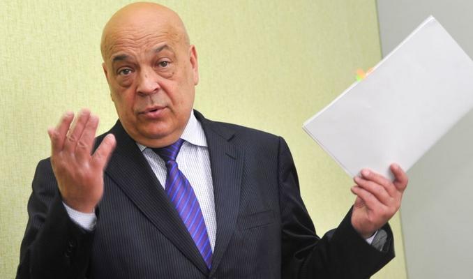 Геннадій Москаль подав Президенту України Петру Порошенку заяву про звільнення з посади голови Закарпатської ОДА за власним бажанням.