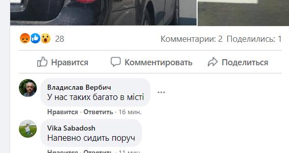 Моторошні кадри з маленькою дитиною у вікні авто вразили ужгородців