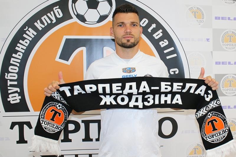 Минулого вікенду завершилася Вища ліга Білорусі з футболу 2020.